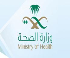 loveksa saudi ministry of health