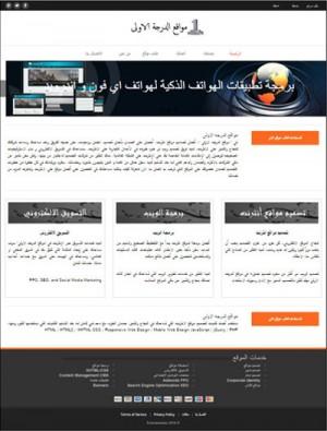 love ksa web design